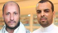 """منظمة حقوقية تطالب """"السعودية"""" بالكشف الفوري عن مصير يمنيين مخفيين قسريا لديها"""