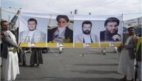 كاتب سعودي مقرب من الديوان الملكي: الوقت مناسب الآن للحل في اليمن مع إيران