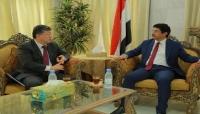 """""""بجاش"""" يستعرض مع السفير الكوري التهديدات الحوثية لممرات التجارة العالمية"""
