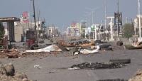 الجيش يعلن تطهير عدد من المؤسسات والشركات في عمق مدينة الحديدة