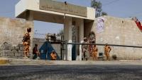 مأرب: القبض على شخص بحوزته عملة سعودية مزورة
