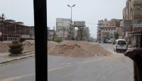 """تحالف حقوقي يدين استخدام مليشيا الحوثي المدنيين في الحديدة """"دروعا بشرية"""""""