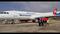 طائرة ايرباص A320 جديدة لليمنية تصل السبت القادم إلى مطار عدن