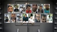 من هم الـ 17 سعودياً الذين فُرضت عليهم عقوبات من قبل واشنطن بسبب مقتل خاشقجي؟