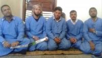 المتهمون بمحاولة اغتيال صالح يقبعون في سجون قاتليه