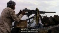 """صعدة: قوات الجيش تحرر مواقع جديدة في مديرية """"رازح"""""""