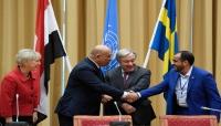 كيف تناولت كُبرى الصحف الأجنبية «اتفاق ستوكهولم» بين الأطراف اليمنية؟ (ترجمة خاصة)