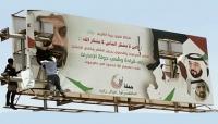 """حصاد الإمارات المُر في اليمن.. (2018) عام الفضائح والانكشاف.. من منقذ إلى """"محتل""""(تقرير خاص)"""