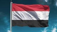 """اليمن يتحفظ على نتائج اجتماع """"برلين"""": تجاوز مؤسف لا يمكن تجاهله"""