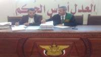بتهمة التخابر مع السعودية.. الحوثيون يصدرون حكما بالإعدام على مواطن بصنعاء
