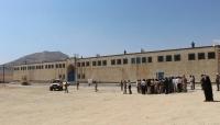 حضرموت: محكمة الاستئناف تقر بالافراج عن خمسة معتقلين في سجن المكلا