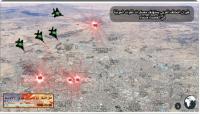 التحالف: استهدفنا خلال عملية صنعاء برجا يستخدمه الحوثيون لتسيير الطائرات
