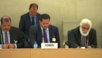 """مجلس حقوق الإنسان يناقش في """"جنيف"""" تقريرا حكوميا عن الأوضاع باليمن"""