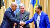 عاجل: وفدا الحكومة والحوثيين في جنيف يتوصلا إلى اتفاق بشأن الأسرى والمعتقلين