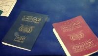 مدير فرع الجوازات بعدن: استقلبنا 65 ألف معاملة وطلب جواز خلال شهرين