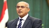 الحكومة اليمنية تتهم الحوثيين باحتجاز 20 شاحنة إغاثية ونفطية مخصصة لإب