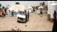 الازمات الدولية: هناك أمل للوصول لتسوية سياسية في اليمن رغم الصعوبات والعراقيل (ترجمة خاصة)