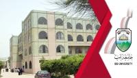 استقالة عميد كلية الطب بجامعة إب على خلفية فرض قيادات حوثية طلاب للدراسة بالقوة