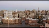 تحت ضغط حوثي.. خطباء المساجد بصنعاء يدعون المواطنين للمشاركة في فعالية للمليشيا