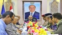 الحكومة تشدد على ضرورة إنهاء ازدواجية العمل الأمني والعسكري بتعز
