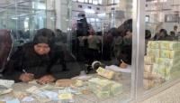 """المصارف اليمنية مأزومة... وانقسام """"المركزي"""" يعمّق المخاطر"""