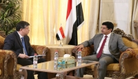 كوريا الجنوبية تعرب عن قلقها بشأن تردي الأوضاع الانسانية في اليمن