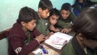 لرفضهم القتال مع الحوثي.. رسوب جماعي لطلاب أربع مدارس في المحويت