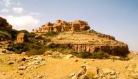 موقع أمريكي يكشف: نقش أثري يمني مكتوب بالسبئية يعرض للبيع بمزاد بالولايات المتحدة (ترجمة خاصة)