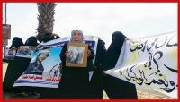 عدن.. حراسة وزير الداخلية تهدد أمهات المختطفين والمخفيين بالشرطة النسائية