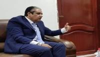 """بعد أشهر من كشف قضايا فساد.. تعيين """"حافظ معياد"""" محافظاً للبنك المركزي"""