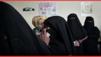"""فقدان للأبناء ومسؤولية مضاعفة.. """"الأم اليمنية"""" تدفع ثمناً باهضاً للحرب للعام الرابع للتوالي (تقرير خاص)"""