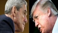 مولر يسلم الكونغرس تقريره حول التدخل الروسي في الانتخابات التي أوصلت ترامب الى الحكم