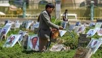 أطفال يعملون في مقابر ونساء يعانين لتوفير لقمة العيش في اليمن
