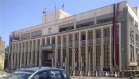 البنك المركزي يثبت الدولار بسعر 506 ريال ويحمّل الحوثيين مسؤولية انهيار العملة