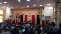مجلس النواب يشكل لجنة مشتركة مع الحكومة لدراسة موازنة 2019