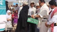 مأرب: مركز الملك سلمان يدشن مشروع توزيع اللحوم