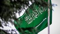 """السعودية: القبض على 13 كانوا ينوون تنفيذ عمليات إرهابية ينتمون لتنظيم """"داعش"""""""