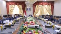 الحكومة تدعو المجتمع الدولي لمعاقبة مليشيا الحوثي تفاديًا لكارثة صافر