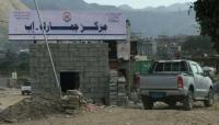 الحكومة اليمنية تقول إنها لن تقبل باستمرار الإرهاب الحوثي بحق الإغاثة
