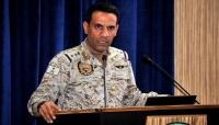 ناطق التحالف العربي يكشف عن المواقع المستهدفة في صنعاء
