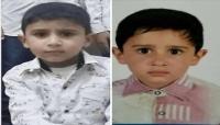 """صنعاء: العثور على طفل مقتولا بعد يومين من اختطافه بمنطقة """"حزيز"""""""