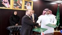 التوقيع على اتفاقية تعاون مشتركة بين السعودية واليمن