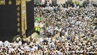 وزارة الأوقاف والإرشاد توقف تأشيرات العمرة بشكل مؤقت