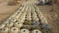 الجيش يعلن نزع عشرات الألغام الحوثية في شمال صعدة