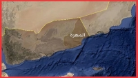 البنك المركزي بالمهرة يتفق مع تجار النفط على إيداع المبيعات بشكل يومي