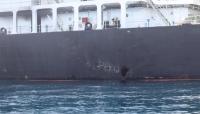 شاهد بالصور.. أمريكا تنشر صور تثبت تورط إيران باستهداف السفن في خليج عمان