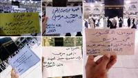 """رغم وفاته.. الرئيس المصري السابق """"محمد مرسي"""" يعتمر في مكة"""