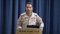 التحالف يعلن تدمير 5 صواريخ باليستية و4 طائرات مسيرة أطلقها الحوثيون نحو جازان