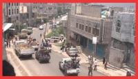 """""""يمن شباب نت"""" يكشف تفاصيل جديدة عن أحداث إب وأنباء عن ترتيبات لإقالة """"السقاف"""" من إدارة الأمن"""
