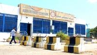 الحكومة تعلن حصر استيراد المشتقات النفطية على مصافي عدن